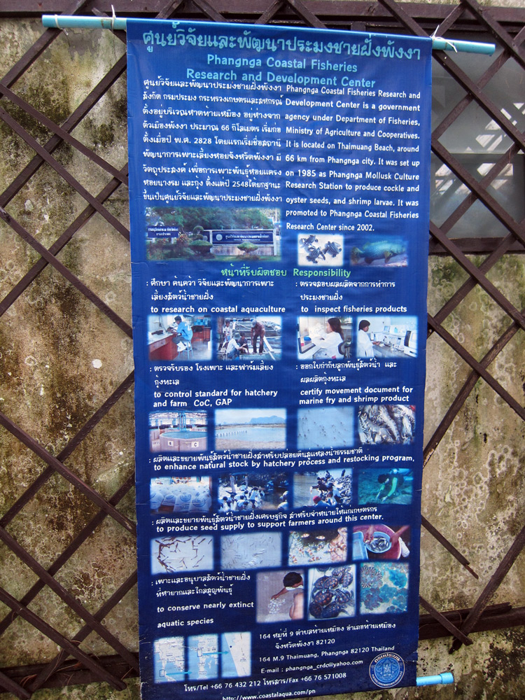 Information at the Phang Nga Coastal Fisheries Centre