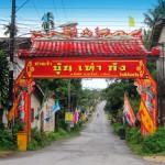 Khuk Khak Temple Road, Khao Lak, Thailand