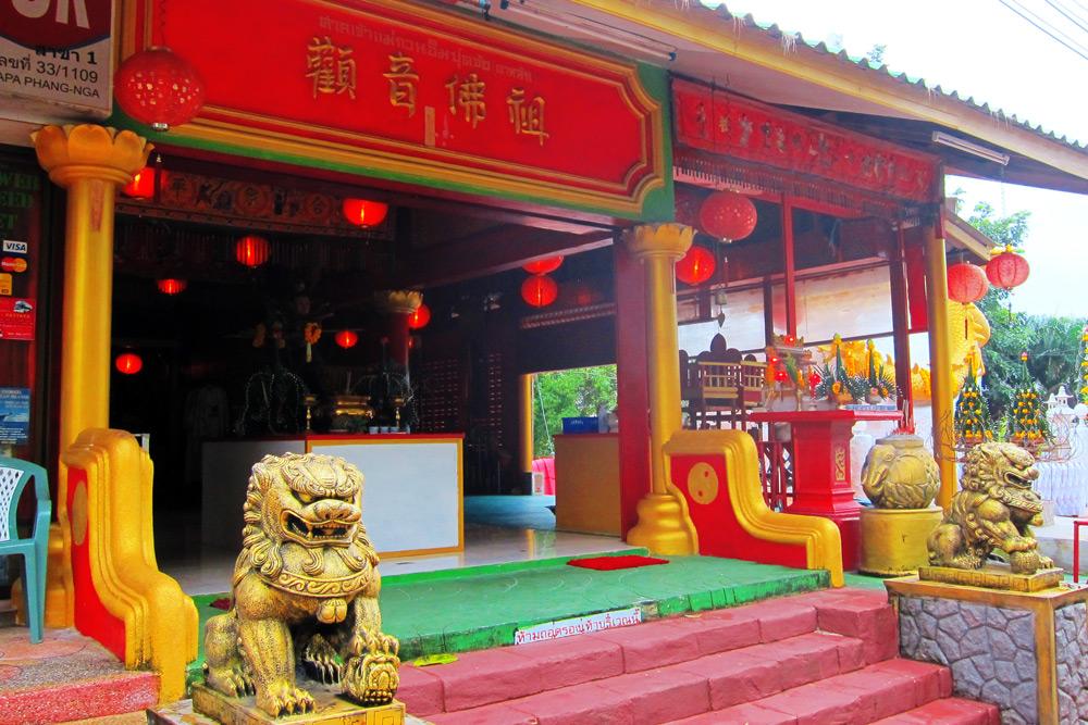 Nang Thong Chinese Temple, Khao Lak, Thailand