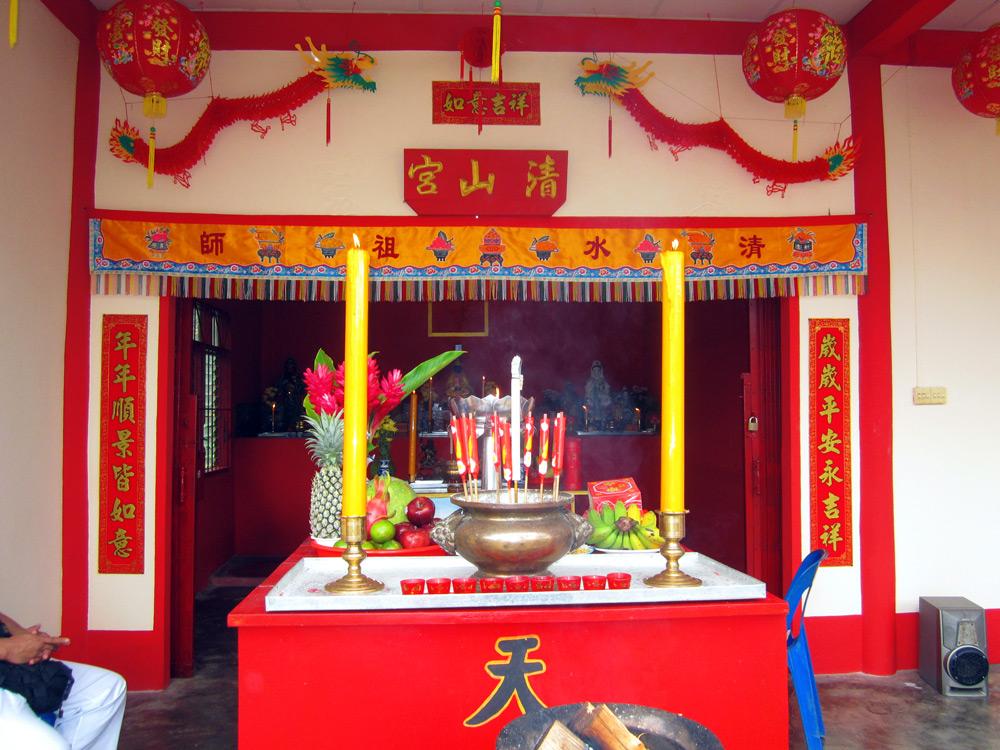 Bang Niang Chinese Temple, Khao Lak, Thailand