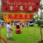 Vegetarian Banners in Bang Niang, Khao Lak, Thailand