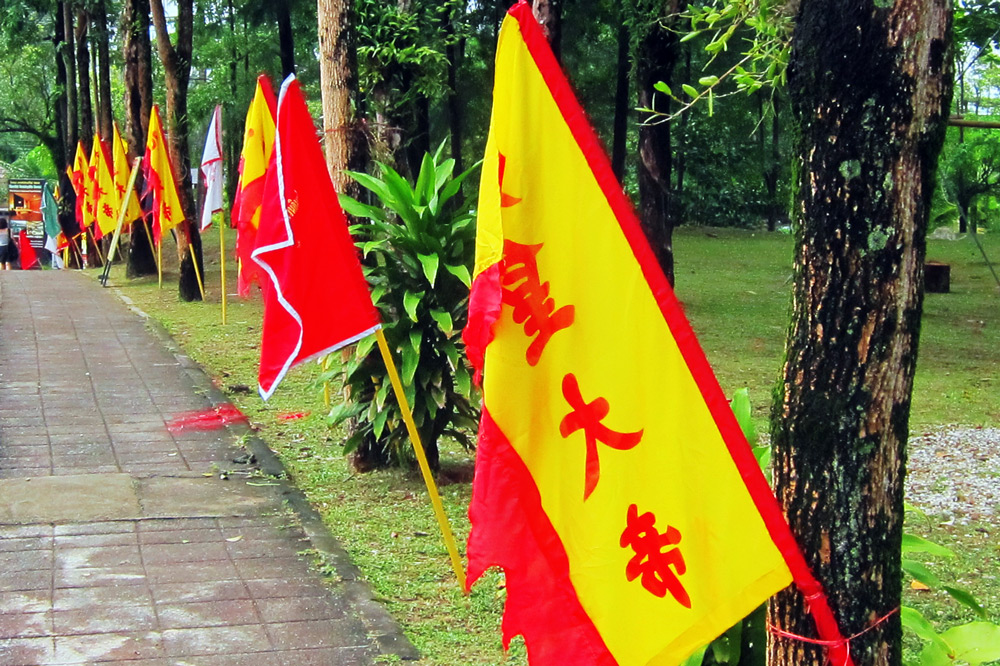 Yellow and red flags flown during the vegetarian festival