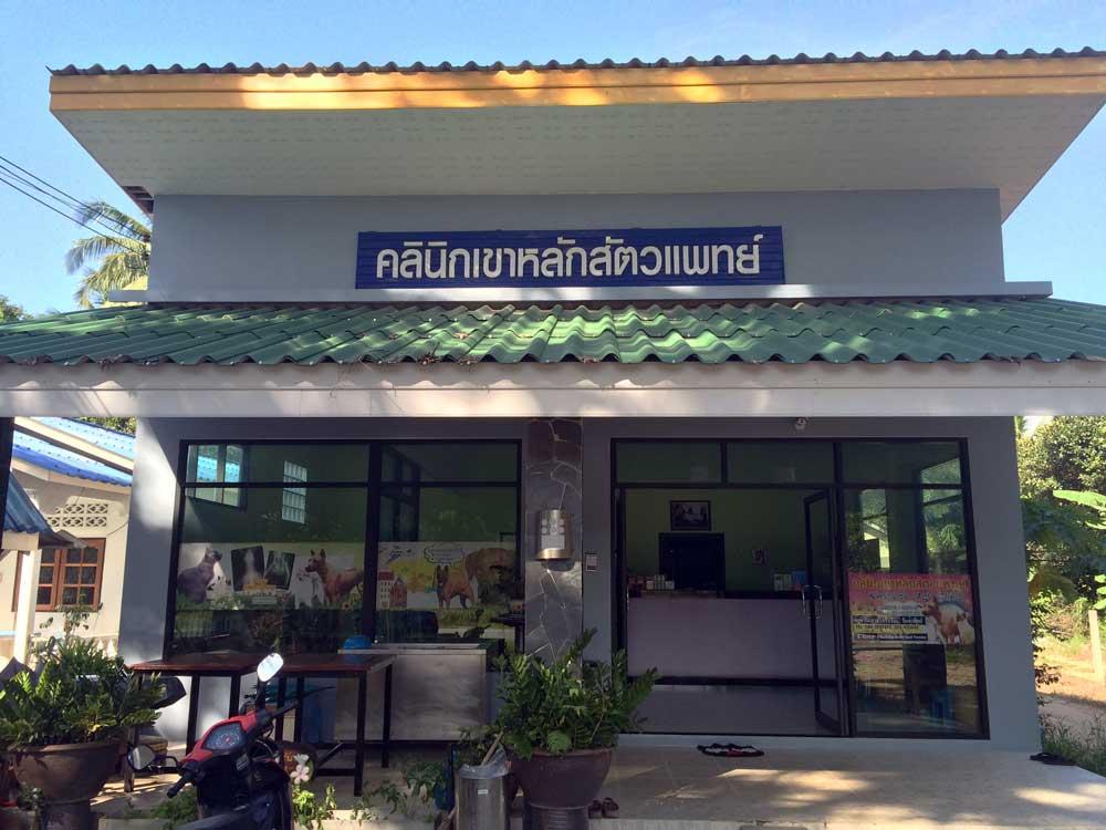 Khao Lak Vet Clinic